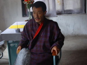 Wamrong, Bhutan