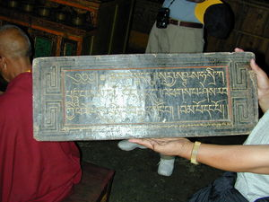 Folio from large traditional Tibetan text.