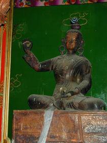 A statue of a yogi.