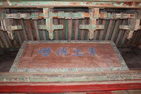 The main gate of the monastery (Drotsang Gön Trashi Lhünpo, China)